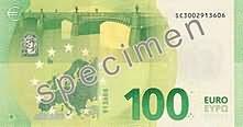 100-euro-2-verso-mini.jpg